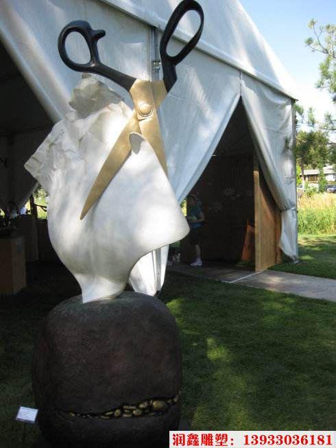 剪刀胶布雕塑